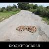 СЭЗ «накормила» бюджет Крыма 5,4 миллиардами