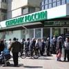 В Севастополе может открыться филиал «Сбербанка»?