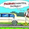 Крымчане заплатили за свои авто пока втрое меньше ожидаемого