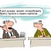 Крымские фирмы смогут не платить налог на имущество