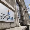 Россия должна заплатить «Нафтогазу» за активы в Крыму