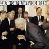 Фирма в Симферополе сэкономила на работниках 13 миллионов зарплаты