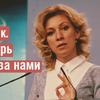 За инцидент в Керченском проливе Украина хочет несколько миллионов долларов