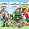 Пенсия в Крыму сильно отстает от средней зарплаты