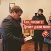 Министр Крыма дал понять, что денег медикам выплатили и так много