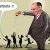 Крымским ученым урезают зарплату