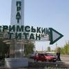 «Крымский титан» ждет от Аксенова железную дорогу