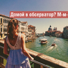 Аксенов поблагодарил крымчан, решивших не возвращаться на родину