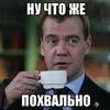 Россия собралась напоить земли Крыма через 5 лет