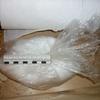 Служба доставки перебросила в Крым кило амфетамина