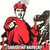 В этом году с крымчан собрали налогов на 47 миллиардов