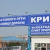 После открытия моста в Крым переправа бьет антирекорды