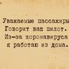 Крым оживает