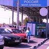 Из Крыма не выпустили женщину с паспортом знакомой