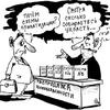 В Крыму выставят на аукцион несколько заправок