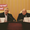 Аксенов видит в Москве угрозу
