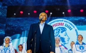 Сергей Аксенов займется языком