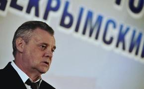 Глава Избиркома Крыма поблагодарил коллег за добросовестную работу