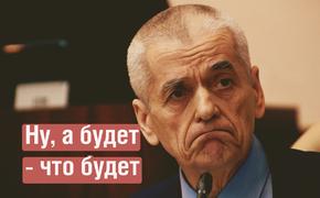 За Аксенова вступаются академики