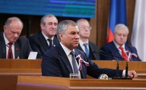 Председатель ГД захотел компенсации от Украины за Крым