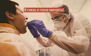 В Севастополе будут делать тотальный «тест гостеприимства»