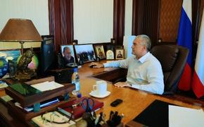 Глава Крыма поблагодарил американцев за подарок