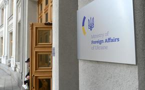В Украине посла Сербии вызвали «на ковер» из-за Крыма
