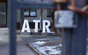 ATR попросил денег у Польши и Литвы