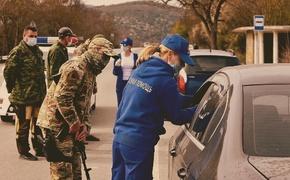 С завтрашнего дня меняются правила проезда в Севастополь