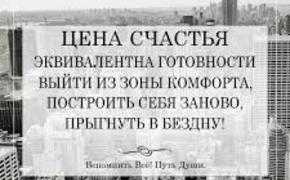 Дешевый Крым американцам не нужен