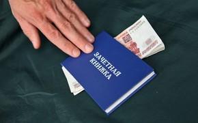 Преподавателя из Симферополя наказали за взятку