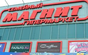 Торговые сети РФ ищут пути попасть в Крым