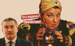 Власти Крыма опасаются, что дети летом перезаражают друг друга