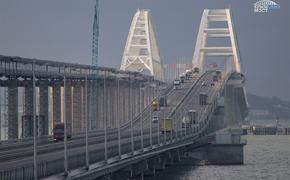 С начала лета на Крымском мосту насчитали почти миллион авто