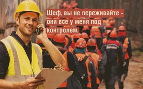 В Крыму вспышка covid среди строителей