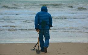 В гулянии с металлоискателем по пляжам Крыма есть смысл