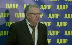 Избирком Крыма отказал ЛДПР в регистрации на выборы