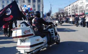 Сотни авто и мотоциклов прибыли из Симферополя в Севастополь