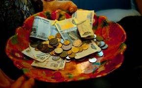 Пенсионеры Крыма запросто расстаются с миллионом рублей