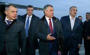 В Крым прилетели депутаты Государственной Думы