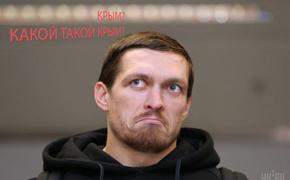 Украинец Усик оттачивает хук на крымчанах