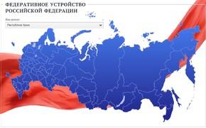 Попадет ли Крым в число территорий с особым статусом?