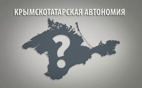 Киев всерьез задумался о создании крымскотатарской автономии
