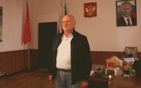 Мэр Ялты, одетый в домашнее, пригласил россиян в гости на вино