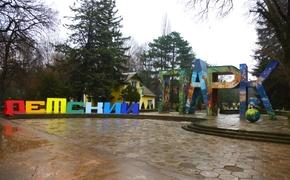 Детский парк Симферополя ожидают большие перемены