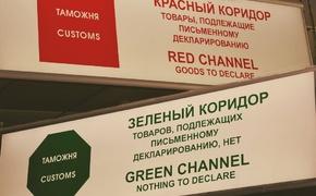 Кто тот vip, который привез в Крым covid-19 из-за границы?