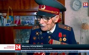 102-летний крымчанин проголосовал за свое будущее