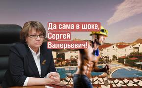 Аксенову доложили о новых 1000 рабочих местах, созданных в Крыму