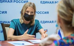 Поклонская Аксенову: «Сережа, ты не прав!»