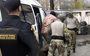 Украинские моряки остаются под стражей до конца октября